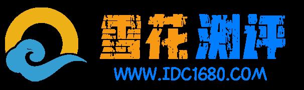 雪花测评 - 云服务器优惠活动-免备案服务器-国外免费vps主机-香港vps测评